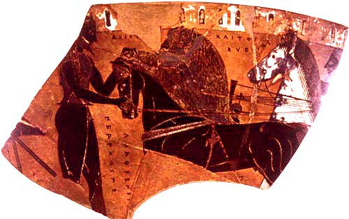 Photo of fragment of Athenian black-figure vase