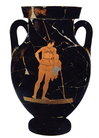 Achilles Painter name vase