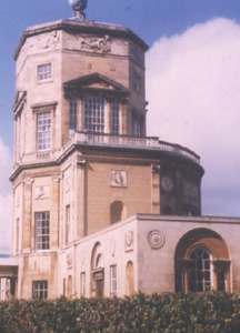 Photo of Oxford Tower recreation