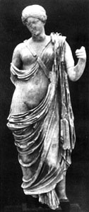 Photo of statue of armed Aphrodite
