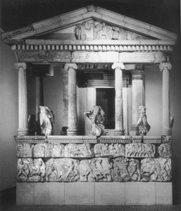 Photo of 'Nereid Monument'