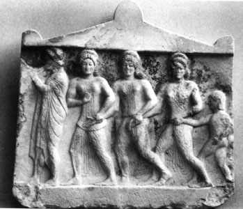 Photo of votive relief fro Acropolis
