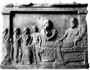 Photo of votive relief to Zeus Philios